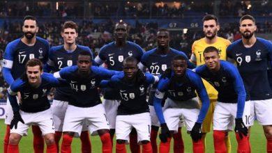 مشاهدة مباراة فرنسا ضد أوكرانيا بث مباشر 07-10-2020