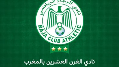 الرجاء البيضاوي يعلن عن إصابة 6 لاعبين جدد بفيروس كورونا
