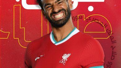 صورة فيديو هدف محمد صلاح اليوم في مباراة ليفربول وميتلاند بدوري أبطال أوروبا