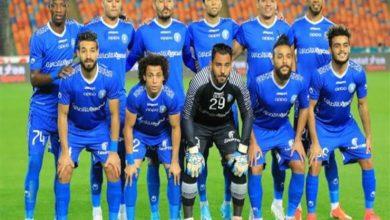 بث مباشر مشاهدة مباراة سموحة ضد نادي مصر اليوم 31-10-2020