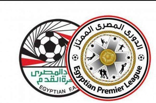 ترتيب الدوري المصري بعد فوز الزمالك على الإسماعيلي اليوم