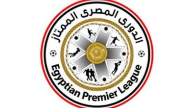 صورة اتحاد الكرة يحدد موعد نهاية الدوري المصري
