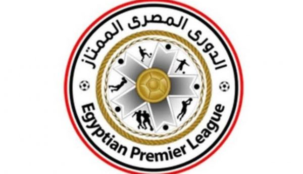 اتحاد الكرة يحدد موعد نهاية الدوري المصري