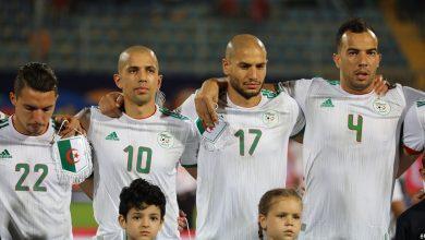 صورة مشاهدة مباراة الجزائر ضد المكسيك بث مباشر 13-10-2020