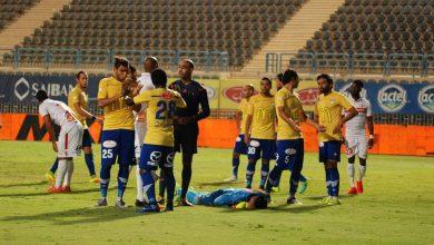 صورة ملخص وأهداف مباراة المقاولون العرب ضد طنطا في الدوري المصري