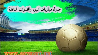 صورة ترتيب الدوري المصري اليوم بعد تعادل الأهلي وبيراميدز