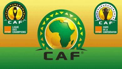 صورة موقف الكاف من تأجيل مباراة الزمالك والرجاء البيضاوي في أفريقيا