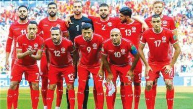 صورة بث مباشر |مشاهدة مباراة تونس والسودان 09-10-2020