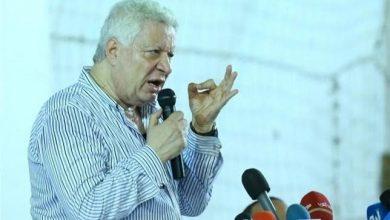 صورة تعليق مرتضي منصور على قرار إيقافه من قبل اللجنة الأوليمبية