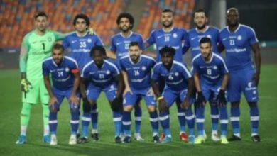 ملخص وأهداف مباراة سموحة ضد نادي مصر في الدوري المصري