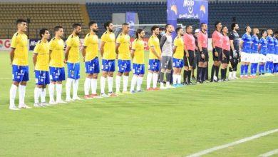 صورة التشكيل الرسمي لمباراة الإسماعيلي ضد سموحة في الدوري