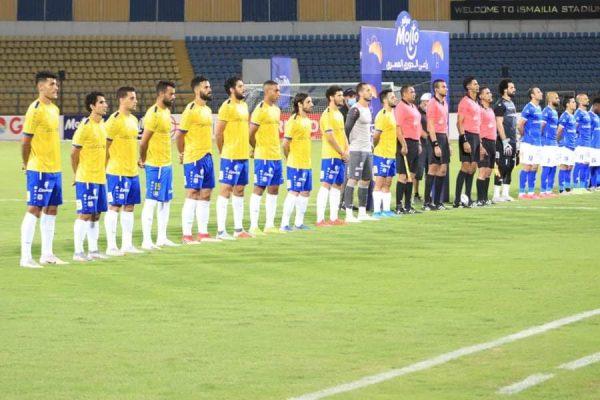 التشكيل الرسمي لمباراة الإسماعيلي ضد سموحة في الدوري