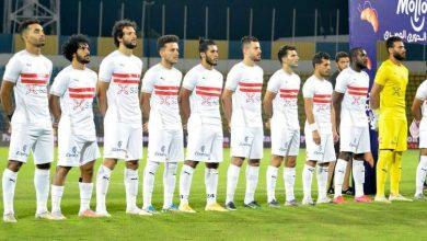صورة ملخص وأهداف مباراة الزمالك ضد حرس الحدود في الدوري المصري