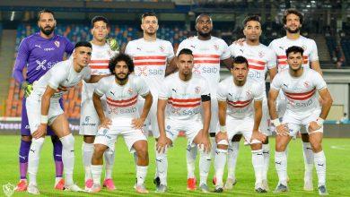 صورة تشكيل الزمالك الرسمي أمام المصري بالدوري