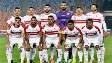من هو حكم مباراة الزمالك ونادي مصر في كأس مصر