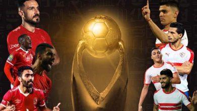 صورة يلا شوت مشاهدة مباراة الزمالك والأهلي بث مباشر AL AHLY VS ZAMALEK في نهائي دوري أبطال أفريقيا 2020