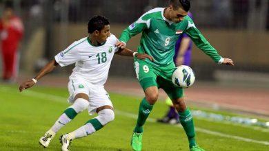 بث مباشر مشاهدة مباراة السعودية ضد جامايكا اليوم 14-11-2020