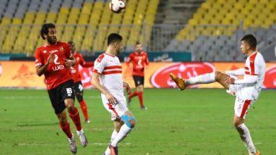 صورة موقع ايجي ناو EgyNow مشاهدة مباراة الأهلي والزمالك بث مباشر