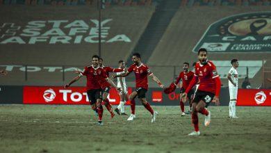 قائمة الأهلي لمباراة الاتحاد السكندري في كأس مصر