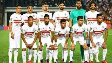 تشكيل الزمالك لمباراة الأهلي في نهائي دوري أبطال أفريقيا