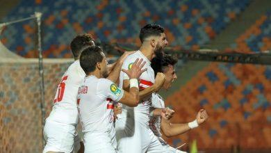 التشكيل الرسمي لمباراة الزمالك ونادي مصر في الكأس