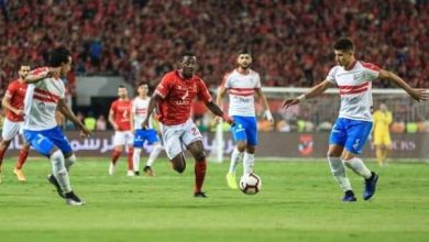 صورة موقع ايجي لايف EgyLive مشاهدة مباراة الزمالك والأهلي بث مباشر