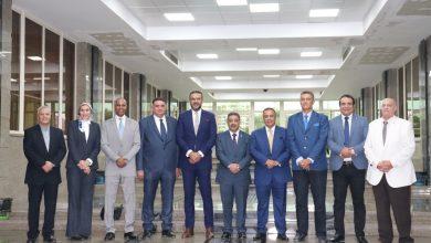 مجلس إدارة اتحاد كرة السلة