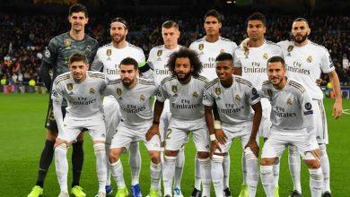 صورة أهداف مباراة ريال مدريد ضد إنتر ميلان في دوري أبطال أوروبا