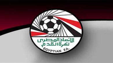 صورة إتحاد الكرة يعلن بشكل رسمي مواعيد مباريات كأس مصر