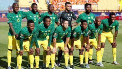 صورة نتيجة مباراة جنوب إفريقيا ضد ساو تومي وبرينسيبي في تصفيات أمم إفريقيا