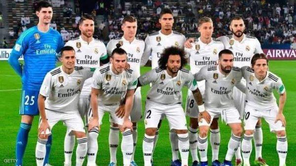 موعد مباراة ريال مدريد ضد إنتر ميلان في دوري أبطال أوروبا