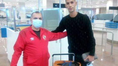 صورة بدر بانون يصل القاهرة تمهيدآ للانضمام لتدريب الأهلي