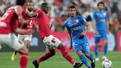 صورة رسميا : نهائي دوري أبطال أفريقيا بين الزمالك والأهلي بدون جماهير