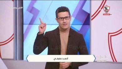 بث مباشر برنامج فن وهندسة أحمد عفيفى قناة الزمالك zamalek tv