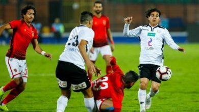 تعرف علي حكم مباراة الأهلي ضد طلائع الجيش في نهائي كأس مصر