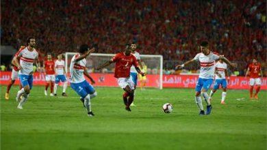 موعد مباراة الزمالك والأهلي القادمة في الأسبوع الثالث من الدوري المصري