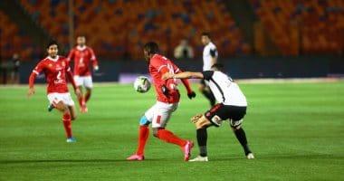موعد نهائي كأس مصر 2020 والقنوات الناقلة