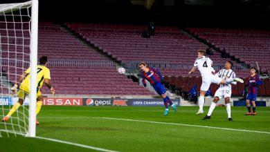 نتيجة مباراة برشلونة ويوفنتوس بدوري أبطال أوروبا 2020