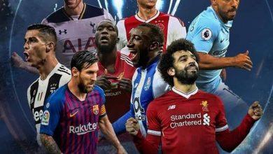 موعد قرعة ثمن نهائي دوري أبطال أوروبا