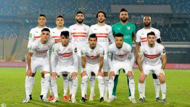 مشاهدة مباراة الزمالك ضد المقاولون العرب بث مباشر 12-12-2020