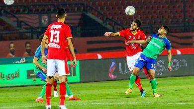 إحصائيات مباراة الأهلي ومصر المقاصة بالأسبوع الأول بالدوري المصري