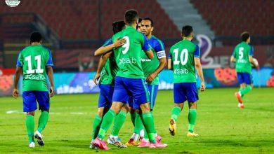 مشاهدة مباراة المصري ضد مصر المقاصة بث مباشر 26-12-2020