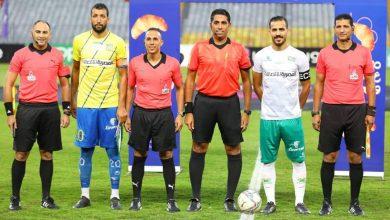 تشكيل المصري الرسمي أمام أسوان بالدوري المصري