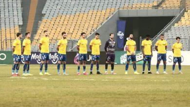 ملخص ونتيجة مباراة الإسماعيلي ضد المصري بالدوري المصري