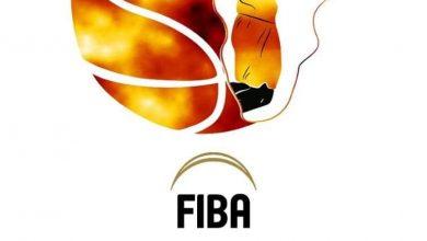 كأس الأمم الأفريقية لكرة السلة للشباب