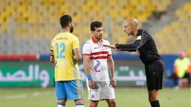 تعرف علي حكم مباراة الزمالك وبيراميدز في الدوري المصري