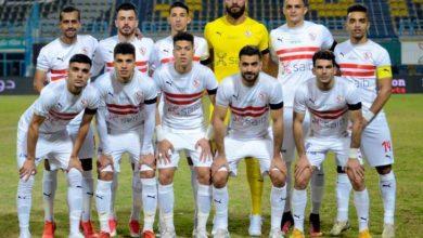 موعد مباراة الزمالك اليوم ضد مصر المقاصة   ماتش الزمالك اليوم