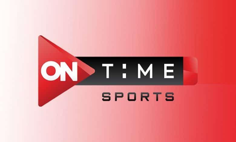 اعرف تردد قناة أون تايم سبورتس 3 Ontime sports