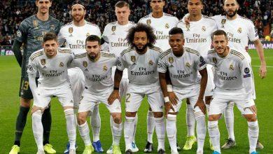 تشكيل مباراة ريال مدريد ضد ديبورتيفو ألافيس في الدوري الإسباني