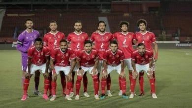 قائمة الأهلي لمباراة سونيديب في دوري أبطال إفريقيا